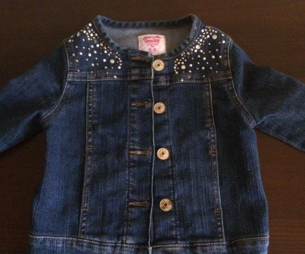 Детский джинсовый пиджак. Фото 1. Кострома.