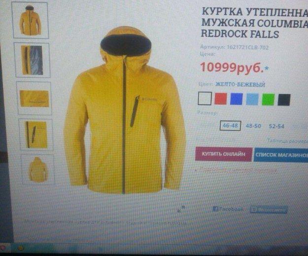Куртка. Фото 2. Южно-Сахалинск.
