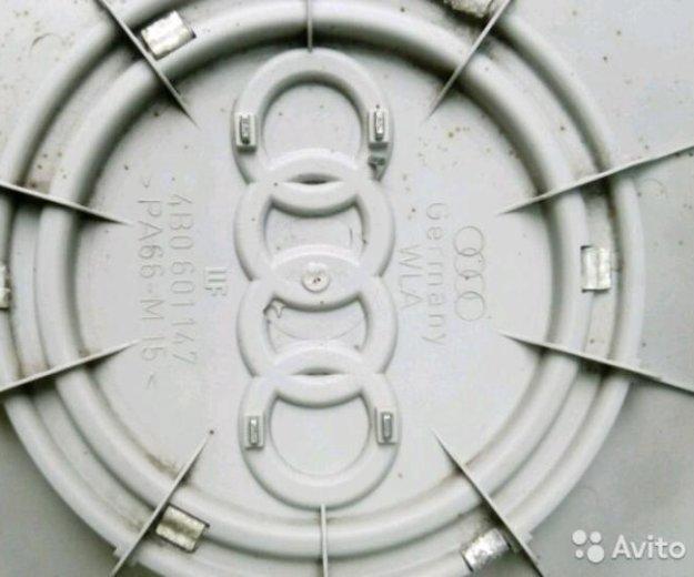 Оригинальные колпаки audi r15. Фото 1. Калининград.