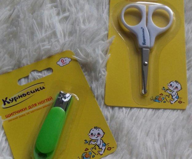 Ножницы и кусачки. Фото 1. Зеленоград.