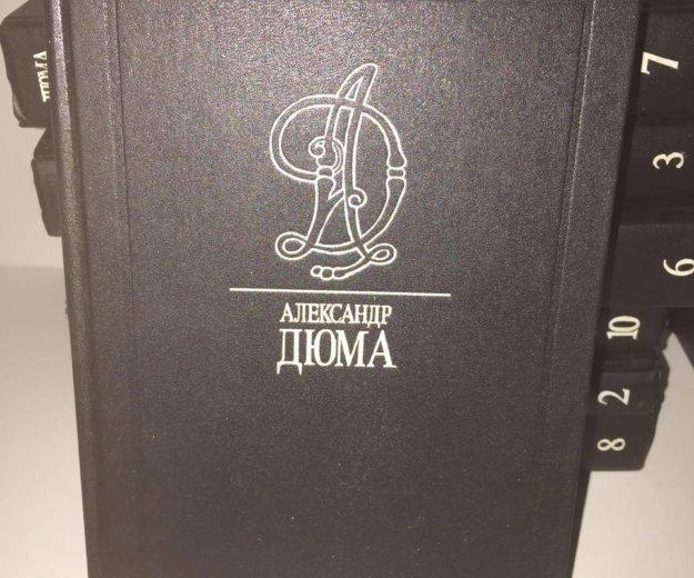 Книги а.дюма. Фото 4. Томск.
