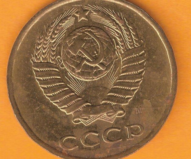 Ссср 3 копейки 1991 л. Фото 2. Нижний Новгород.