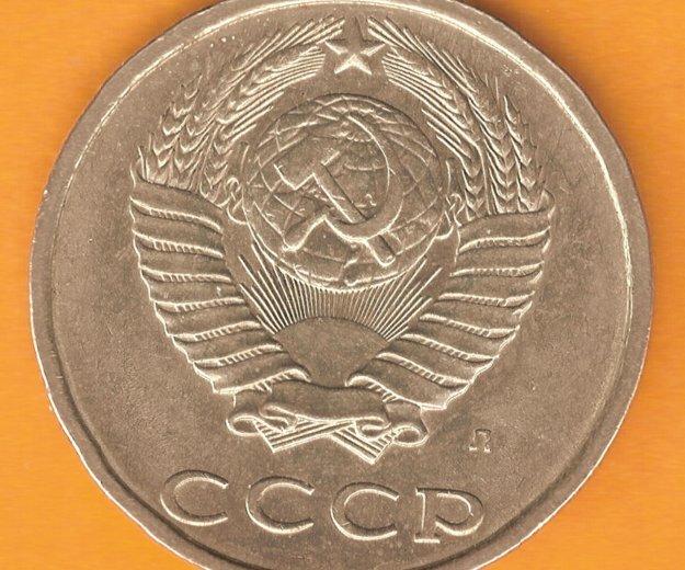 Ссср 20 копеек 1991 л. Фото 2. Нижний Новгород.
