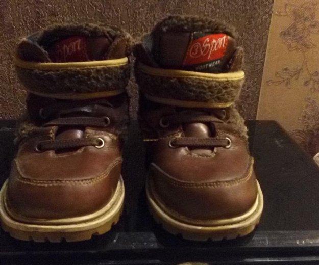 Ботинки мальчиковые р 29. Фото 2.