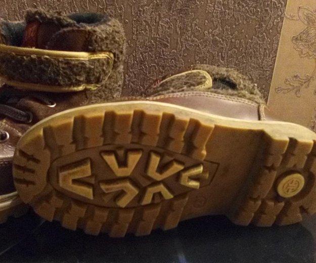Ботинки мальчиковые р 29. Фото 3.