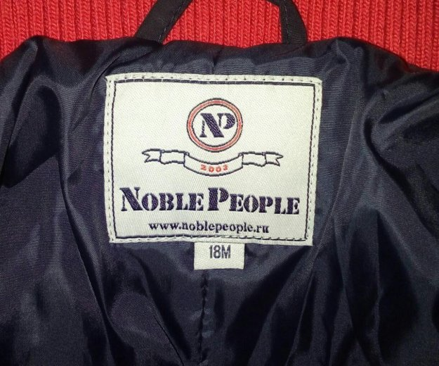 Комбинезон noble people (зима). Фото 3. Зеленоград.
