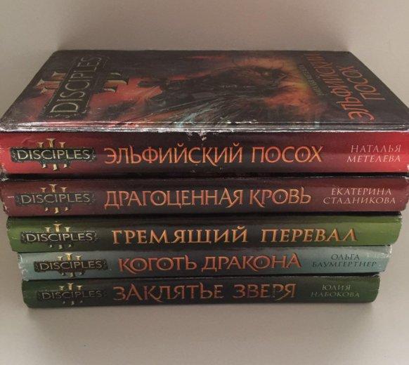 Продам книги. Фото 1. Томск.