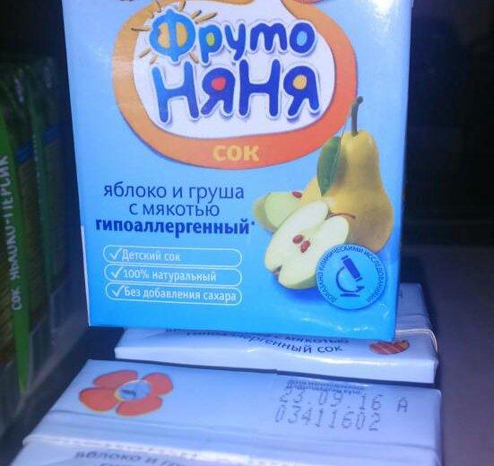 Фрутоняня сок разные вкусы. Фото 3. Москва.