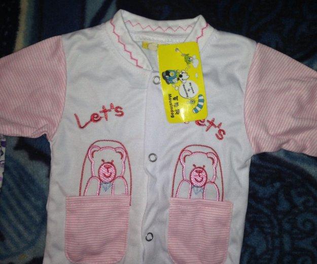 Детская одежда. Фото 1. Мытищи.