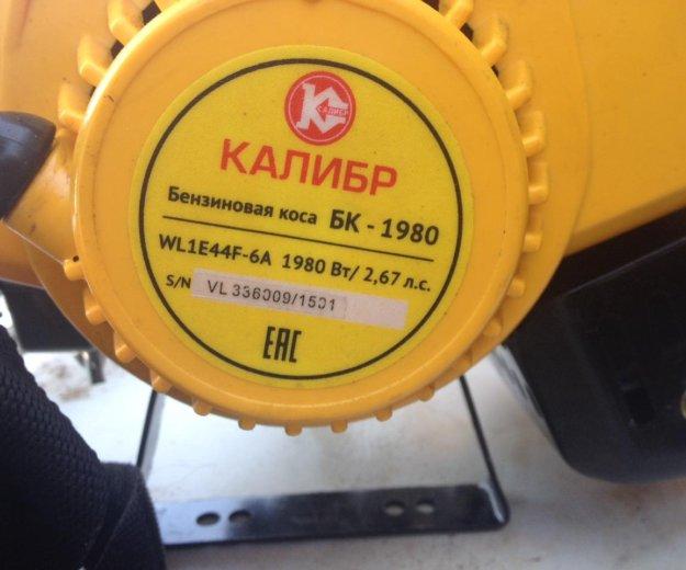 Бензокоса калибр бк-1980. Фото 3. Балашиха.