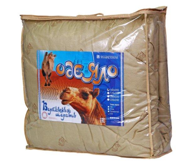 Одеяло верблюжья шерсть. Фото 1. Санкт-Петербург.
