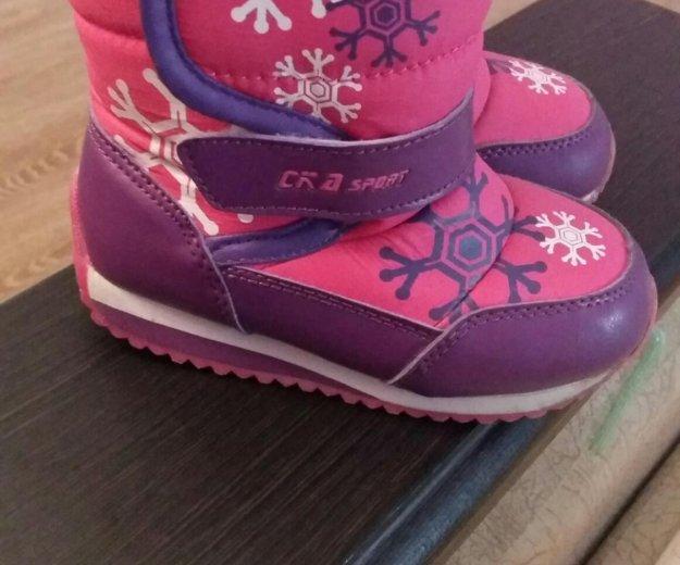 Детская обувь зима б.у.стелька 15см. Фото 1. Аксай.