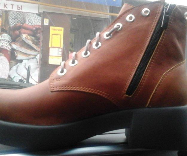 Классные ботиночки. Фото 2. Самара.