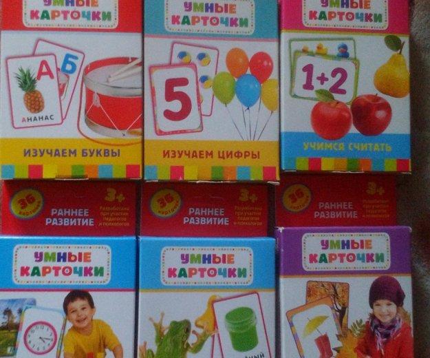 Карточки. Фото 2. Москва.