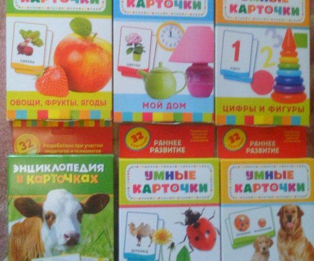 Карточки. Фото 4. Москва.