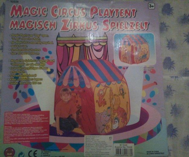 Палатка- цирк детская. Фото 4. Омск.