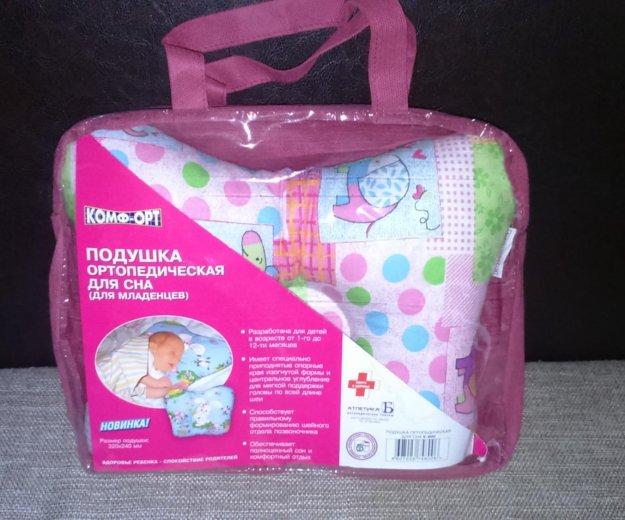 Подушка ортопедическая для детей. Фото 1. Рязань.