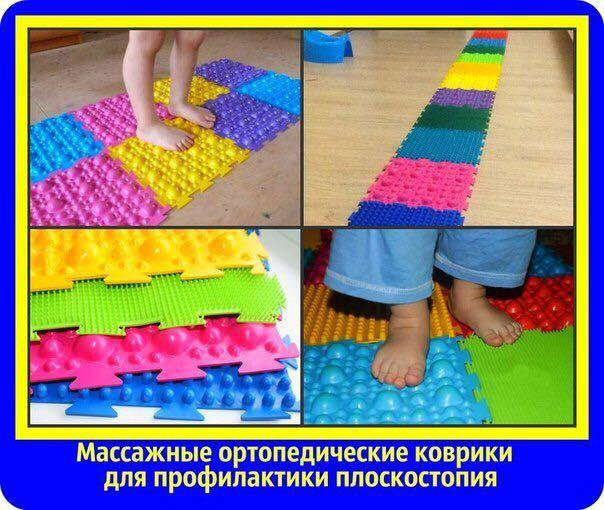 Ортопедические массажные коврики. Фото 1. Камышин.