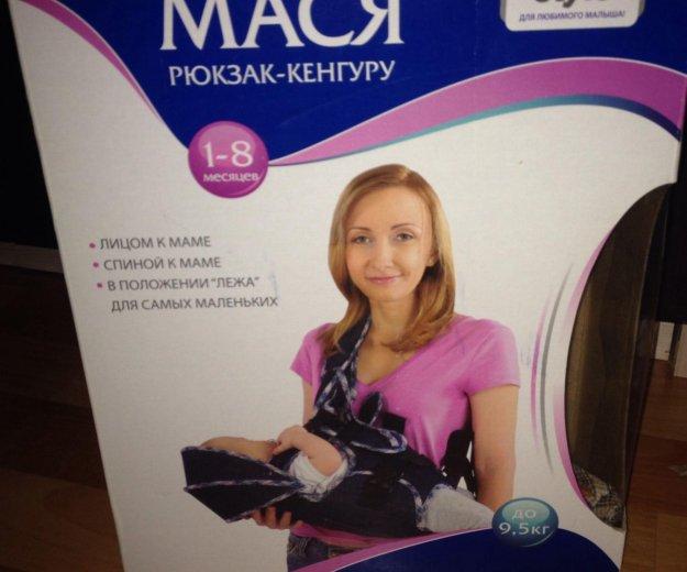 Кенгуру. Фото 3. Москва.