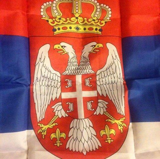 Флаг сербии. Фото 2. Москва.