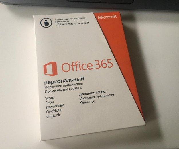 Office 365. Фото 1. Москва.