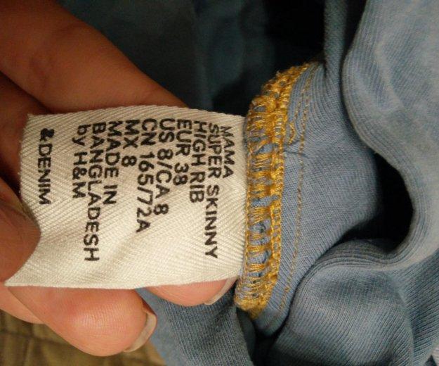 Джинсы-скинни для беременных. Фото 3. Самара.