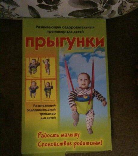 Новые прыгунки. Фото 1. Омск.