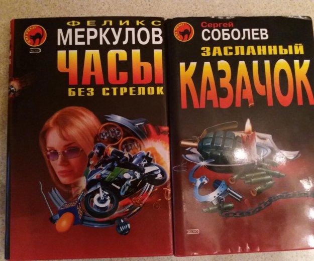 Продаются книги детективы. Фото 2. Самара.