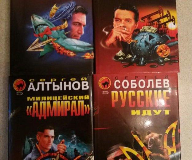 Продаются книги детективы. Фото 3. Самара.