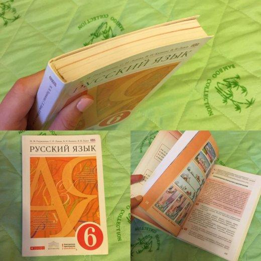 Новый учебник 6кл. рус. яз.. Фото 1. Кимры.