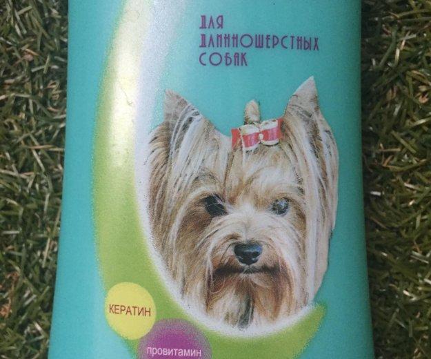 Шампунь для длинношерстных собак 🐺. Фото 3.