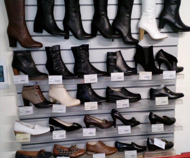 Обувь зимняя. Фото 1. Юровка.