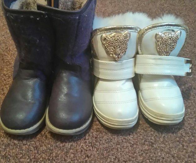 Обувь на девочку. Фото 2.