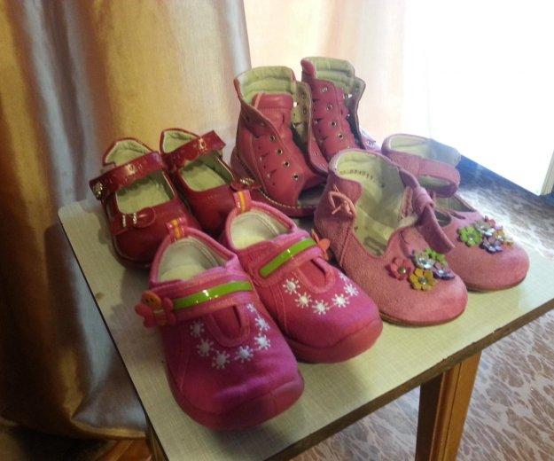 Детская обувь. Фото 1. Новосибирск.