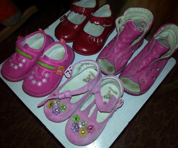 Детская обувь. Фото 2. Новосибирск.