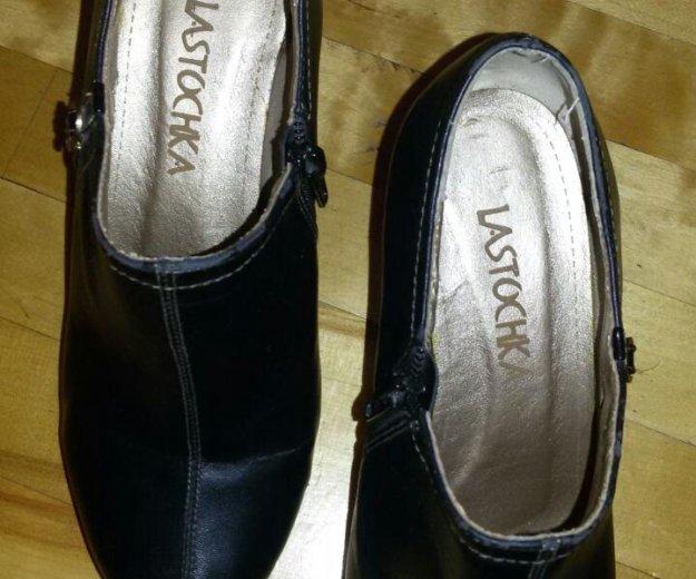 Туфли демисезонные. Фото 3. Москва.