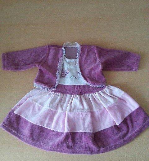Продам красивое платье на малышку 62 размера. Фото 1. Трудовое.