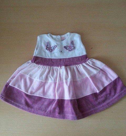 Продам красивое платье на малышку 62 размера. Фото 2. Трудовое.
