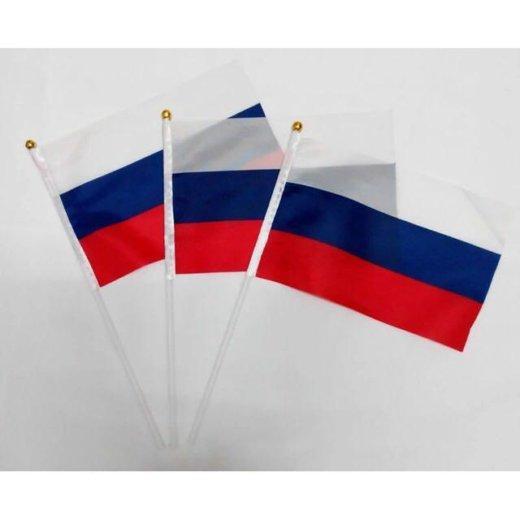 Флаги рф. Фото 3. Армавир.