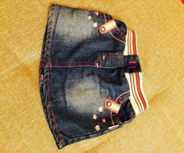 Джинсовые брюки 250р.и юбка 250р.для девочек. Фото 1. Красногорск.