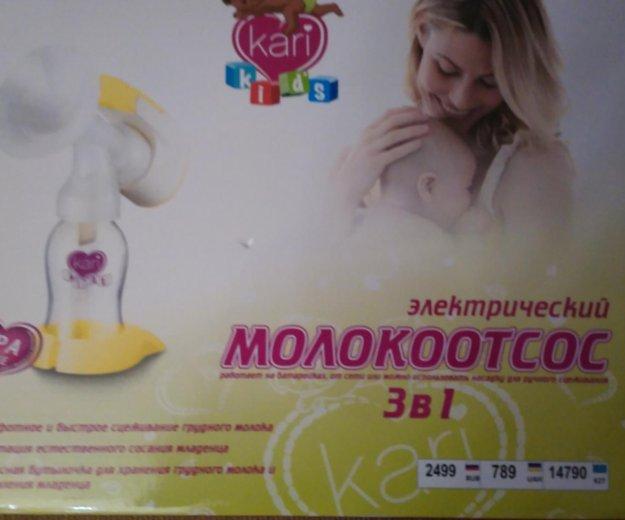Продам  молокоотсос ,можно сказать что 2. Фото 2. Пермь.