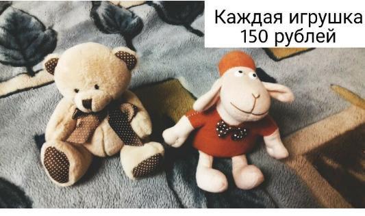 Мягкие игрушки. Фото 2. Самара.