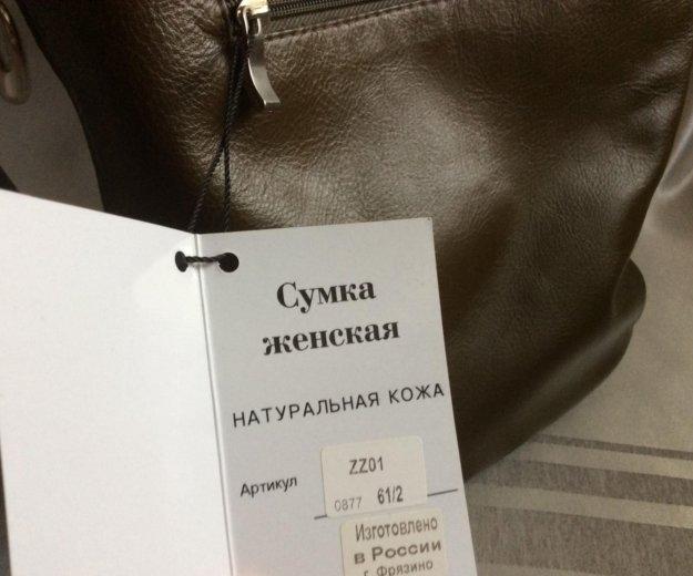 Натуральная кожа . новая женская сумка . фабрика. Фото 2. Москва.