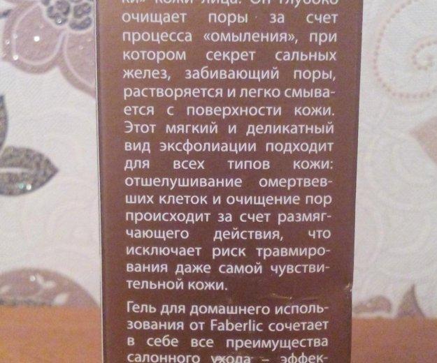 Роллинг-гель для очищения пор. Фото 2. Иваново.