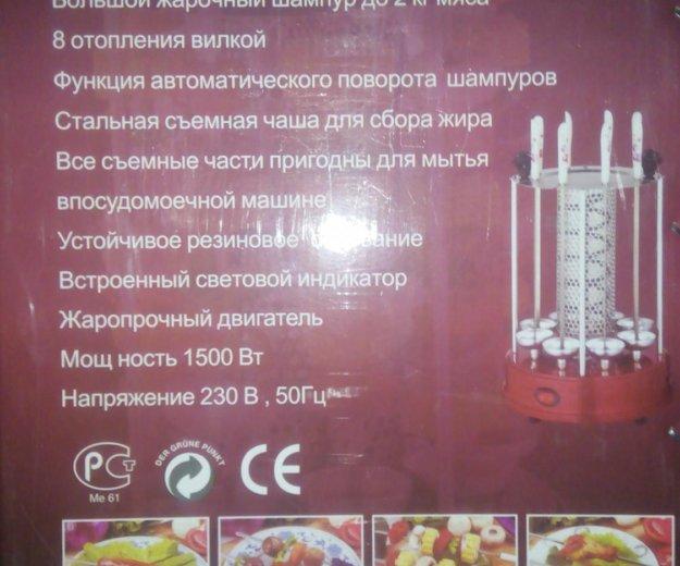 Шашлычница. Фото 3. Иркутск.