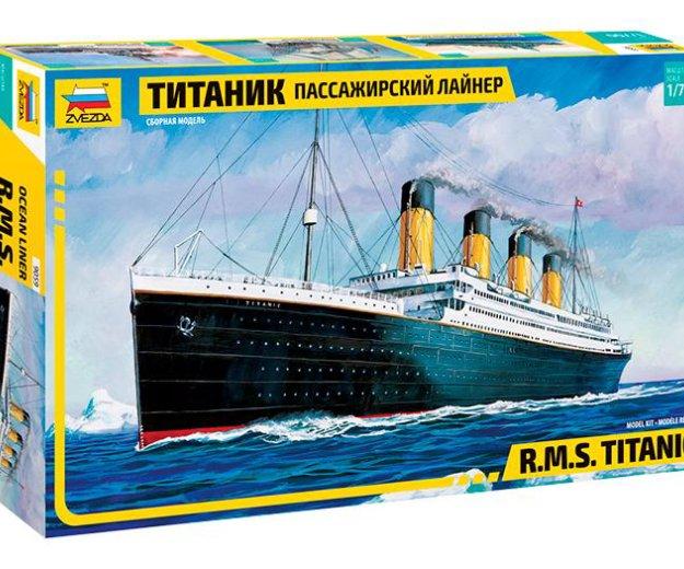 Сборная модель. Фото 1. Москва.