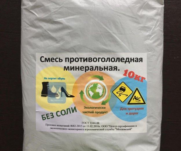 Противогололедных минеральная смесь. Фото 2. Наро-Фоминск.