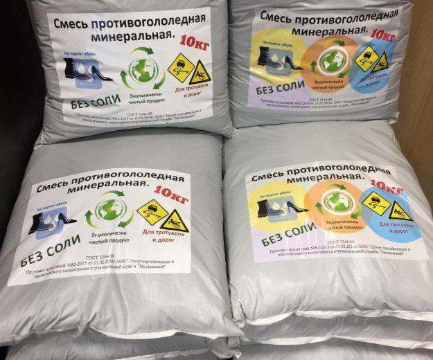Противогололедных минеральная смесь. Фото 3. Наро-Фоминск.