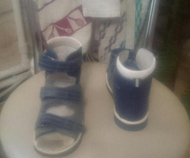 Продаю обувь детскую ортопедическую. Фото 1. Москва.