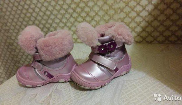 Ботиночки зимние. Фото 2. Псков.